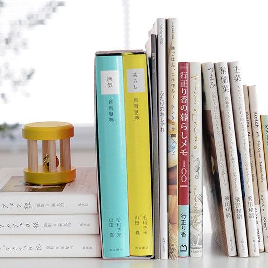 【特集|育児にまつわる道具と本】第3話:気がつけば頼りにしていたあの本この本。