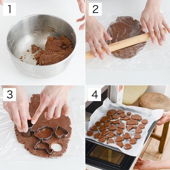 oyatsu_cocoacookie_2