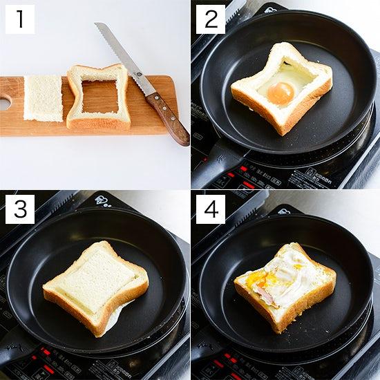 toast_3_kurinukirecipe