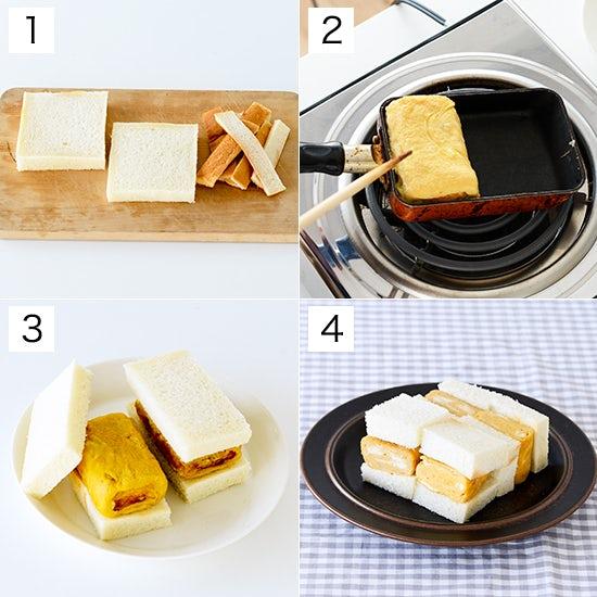 toast_3_tamagoyakirecipe
