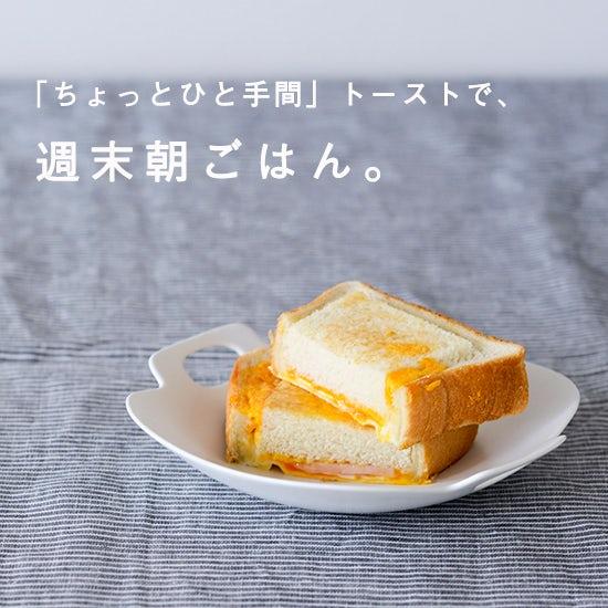 toast_3_title
