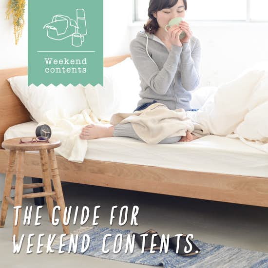 【週末まとめ読み】サンダル+素足を解禁したくなるお天気の1週間でした。