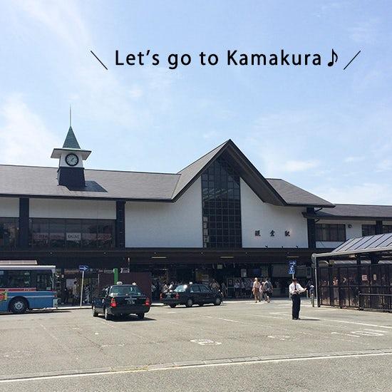 kamakura_day1_blogtop