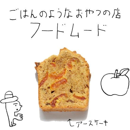 【気になるお店】foodmoodさんの新しいお店がオープン!