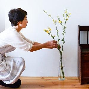 【特集 お花と上手に暮らすコツ】第6回:枝ものを飾って、お家に季節感をプラスしよう。