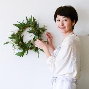 【特集 お花と上手に暮らすコツ】第7回: 初心者のわたしにもできる、ユーカリリースの作り方。