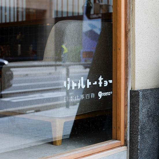 hatarakikata_nakamura_4