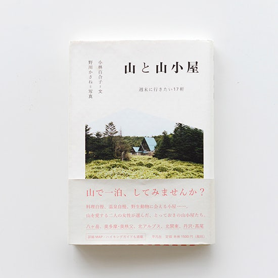 outdoor_book_4r