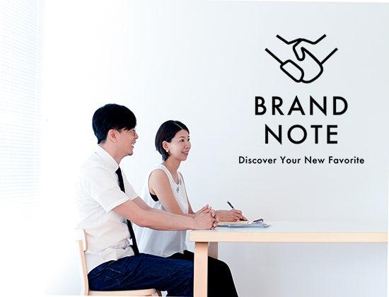 brandnote_kokuchi_02