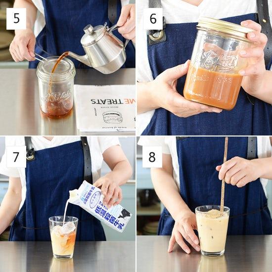 drink_howtomilktea_02_1