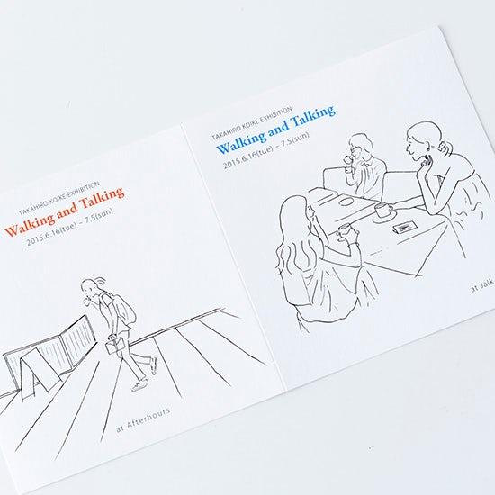 【おすすめの展示】小池高弘さんの原画展「Walking and Talking」が開催。