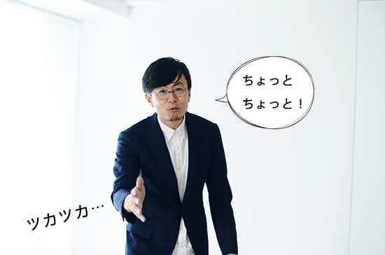 oyatsuyasun_tachiage005
