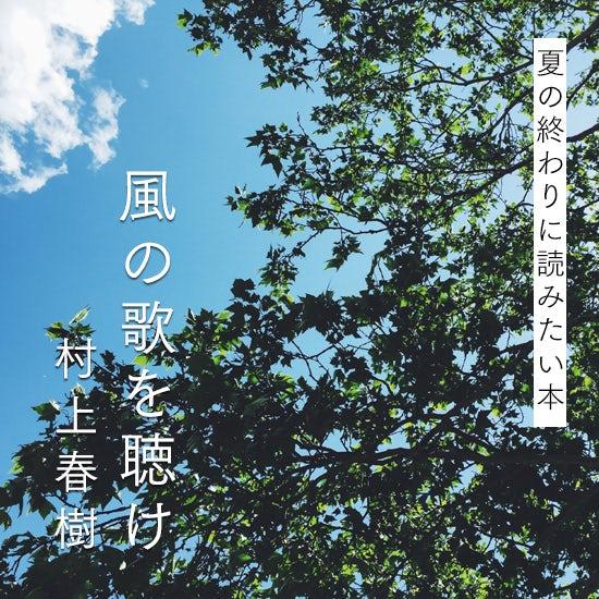 summerbook_title
