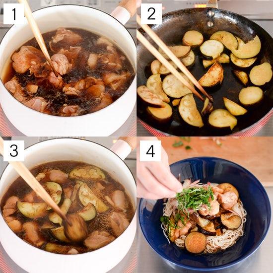 150724nasu_recipe_5