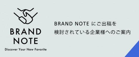 blandnote_infomation_150702