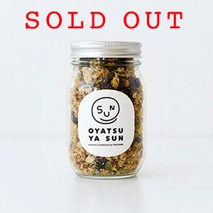 【メープルグラノーラ再販】OYATSUYAこぼれ話・材料のオートミールの豆知識!