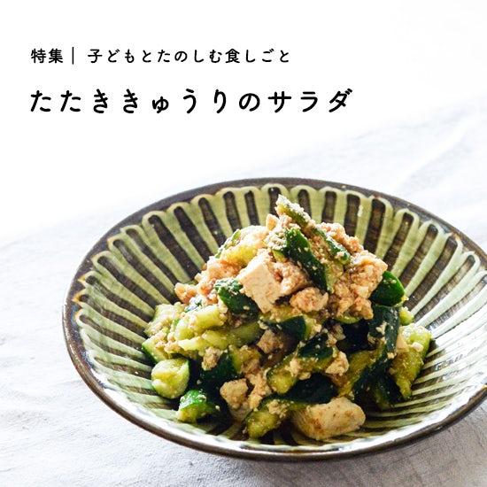 shokushigoto02_main2_150721