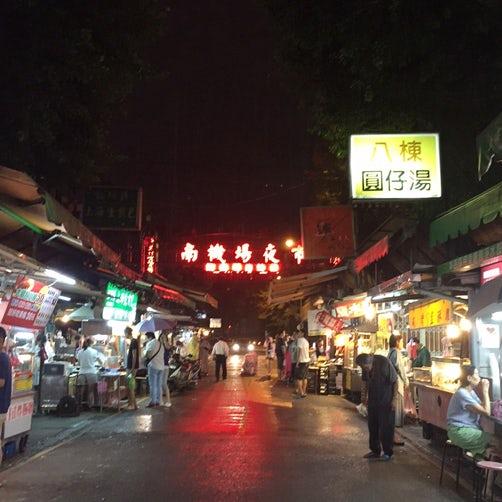 【クラシコムの社員食堂】台湾旅行のおみやげで社食つくりました!
