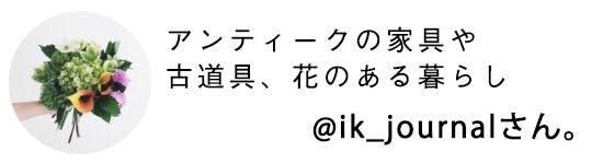 ikjournal_icon