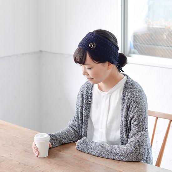 【新商品】きゅっと結ぶだけで簡単ヘアアレンジ♪ポルテデブトンから手編みのウールヘアバンドが新登場!