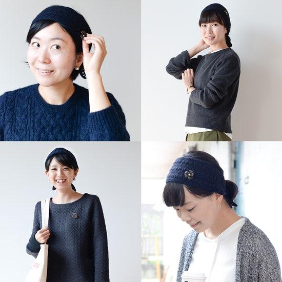 【スタッフ着用レビュー】Porter des boutonsのヘアバンドを、髪型別に着けてみました!