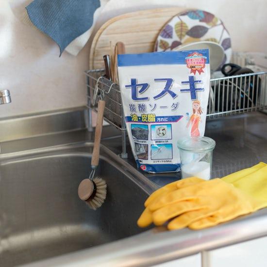 housekeep_3day_022