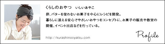 ishii_profile_201512