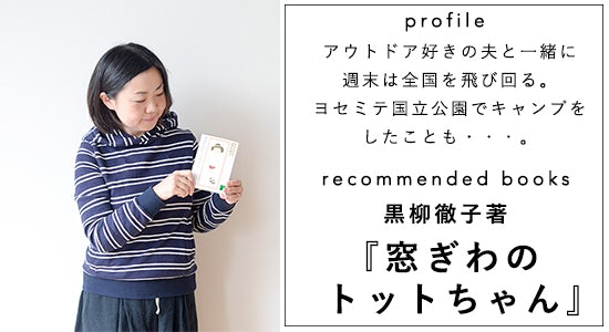 mybook_4_ueyama