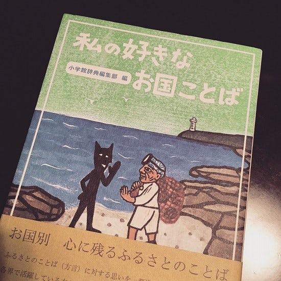 oyaki03