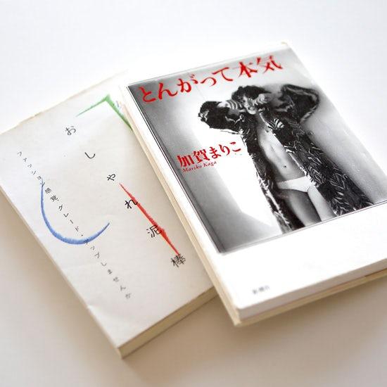 fashion_yanagisawa_1day_016