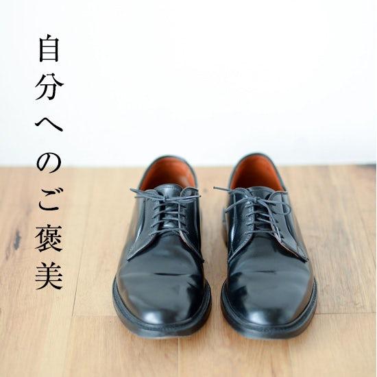 gohoubi_top_aoki