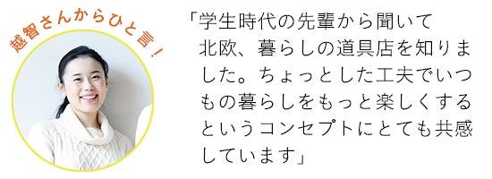 kirin1_ochisan_hitokoto_1