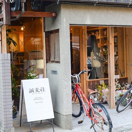 【お出かけコラム】京都観光♪河原町丸太町周辺をお散歩しました。