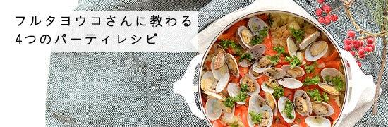 recipe_12gatu_itiran_20151204