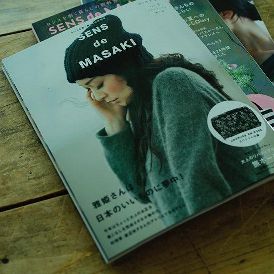 「SENSE de MASAKI」の次号はこの秋発売予定。もうすでに撮影は始まっているそう