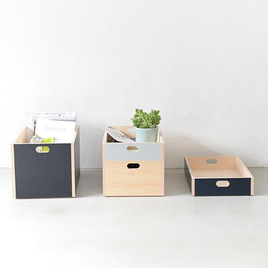 【新商品】好きなカラーで自由に重ねて。まるで小さな家具のような収納ボックス。
