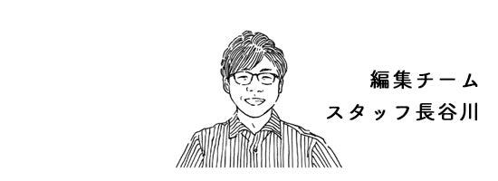 profile_160315_02