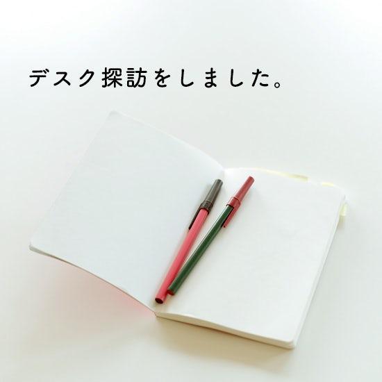 todaykura_title_160316