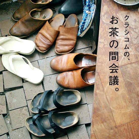 chanoma_topimage_160422