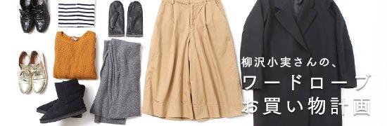 okaimono_tokusyuichiran_160115