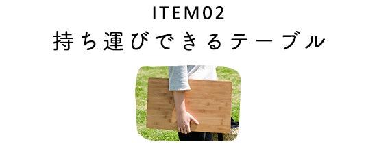 picninc2016_table_2