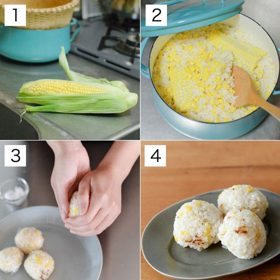 morning_onigiri_recipe