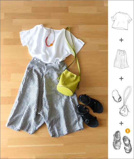 wardrobe_code_0001_1_2