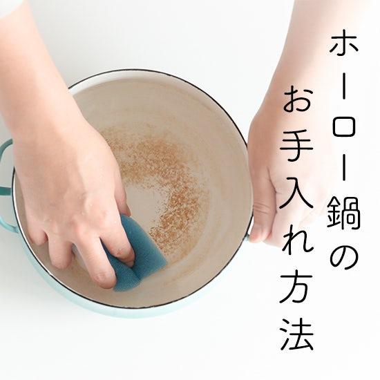 の 重曹 鍋 焦げ付き