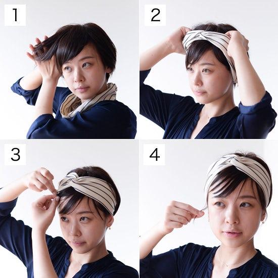 ショートヘアの簡単なヘアアレンジ2つ ヘアターバン使いのコツも