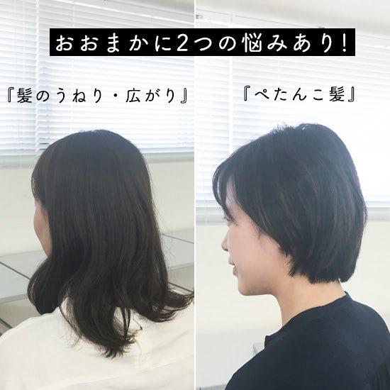 hairuneri_002