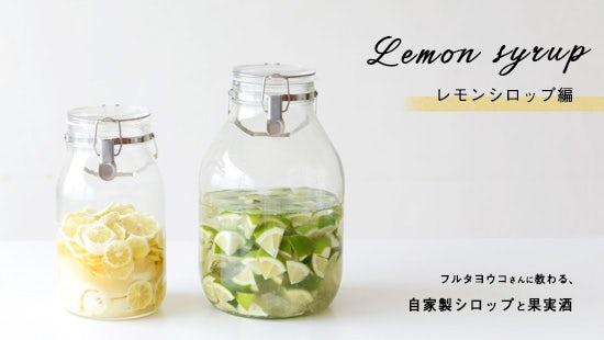 lemon_top_201310071