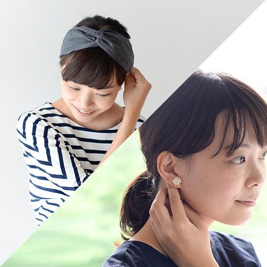 【新商品】髪型が簡単に決まる!ヘアターバン&アンキャシェットから待望のイヤリング。