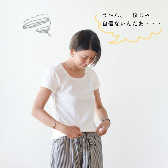 【夏のおしゃれレスキュー】第1話:普通のTシャツが似合わなくなってきたら、試してみたいアイデア3つ