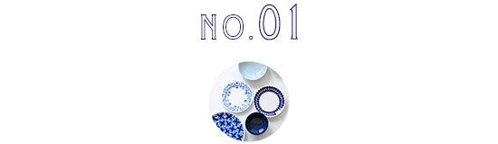 blue_no1